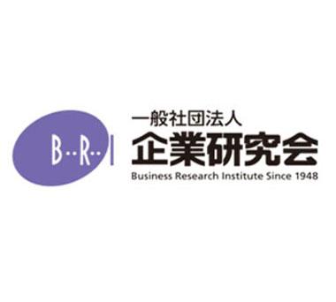 2020.08.26 【イベント】<br> 企業研究会様主催第21期経理戦略会議出講のご案内